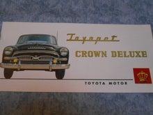 $1959PORSCHE356Aのブログ-55年DX表紙