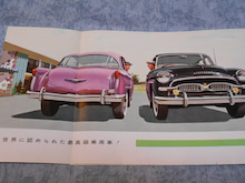 $1959PORSCHE356Aのブログ-58年DX1中