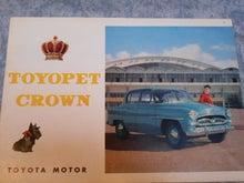 $1959PORSCHE356Aのブログ-57年RS表紙