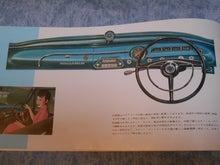 $1959PORSCHE356Aのブログ-55年DX2中