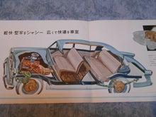 $1959PORSCHE356Aのブログ-55年1月本5中