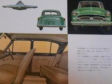 $1959PORSCHE356Aのブログ-55年1月本2中