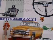 $1959PORSCHE356Aのブログ-55年1月簡易中面