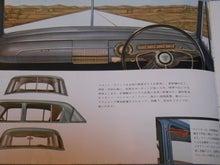 $1959PORSCHE356Aのブログ-55年1月本3中