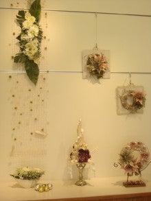 花あとりえ咲のヒーリングライフ