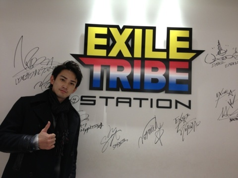 exile ブログ