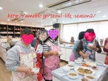 ☆ソウルライフ☆ ~まさかのシーズン2~-初級クラス食事