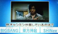 函館クイズ研究会-20121111003