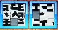 函館クイズ研究会-20121111001