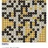 プロ棋士のブログに「つぶや棋譜2」デビューの画像