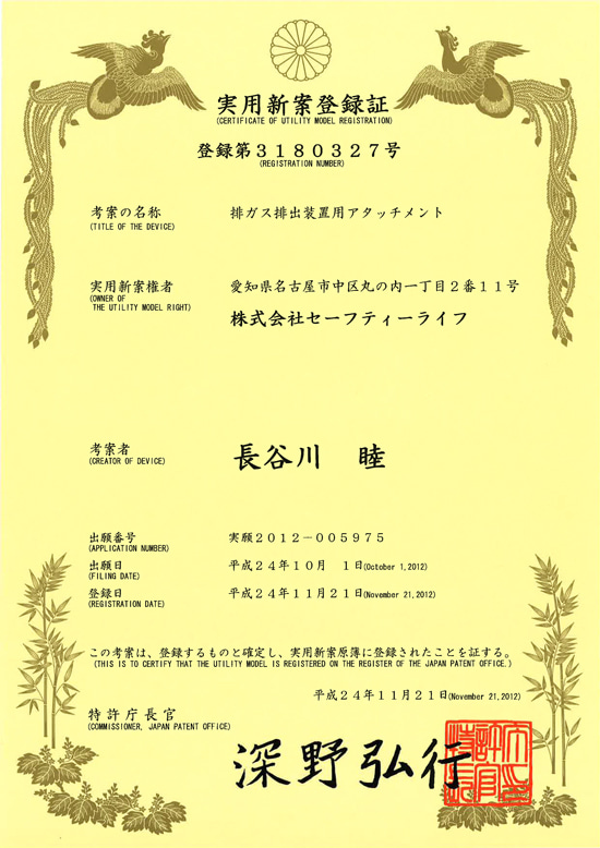S-GARAGEのブログ-1217002