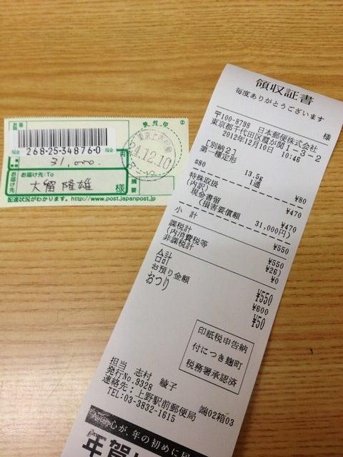 募金活動ライブ報告12月7日(金)の記事より