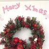 クリスマスムード☆の画像