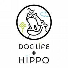 ロゴ作成 ビズアップのロゴブログ-DOG LIFE + HIPPO