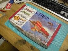 おれのぶろぐ-vanship_01