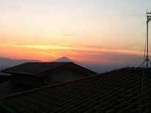 $本日も晴天ナリ-家からの富士山