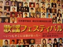 丸山圭子オフィシャルブログ「丸山圭子のそぞろ喋歩き」 Powered by アメブロ-CA3H02000001.jpg