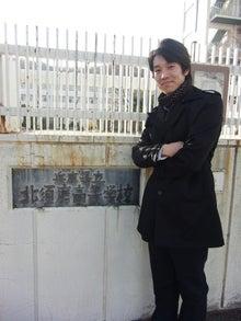無事に北須磨高校での講演終了!!の話。 | オスポ(オキノスポーツ ...