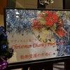 """""""動物愛護のため"""" の 「クリスマス・チャリティ・パーティ 2012」Part1の画像"""