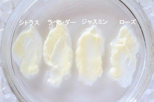 京都マダムのオーガニックコスメダイアリー 個人輸入情報も♪-ジュリーク ハンドクリーム 比較