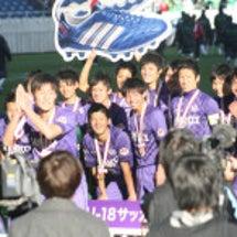 高円宮宮チャンピオン…
