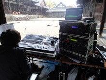 Quest Sound STAFF BLOG