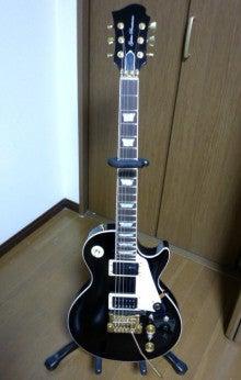 超。お気楽いい加減男 宮口文裕のブログ-Guitar prominence