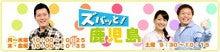 ヒーリングサロンJuno☆12星座別ダイエット