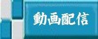 $埼玉県議会議員 鈴木正人オフィシャルブログ「す~さんのブログ」Powered by Ameba