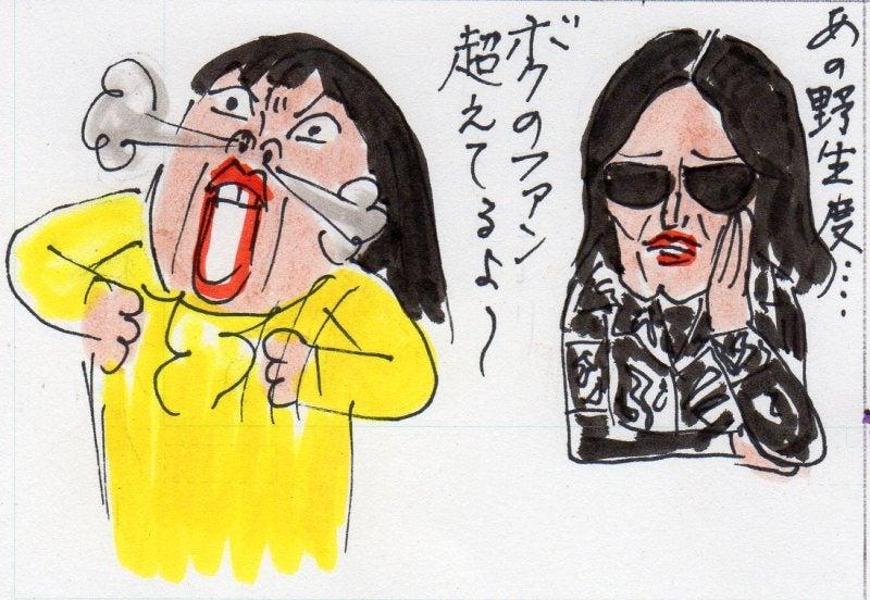 嵐 ポップコーン in 東京ドーム(2)の記事より