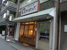 マンボのブログ-IMG_20121221_145056.jpg