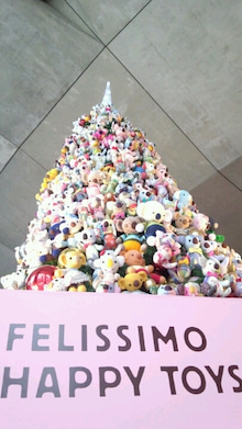 PaoPaoあつこ☆天然石&ワイヤーアーティストのブログ-1356088642266.jpg