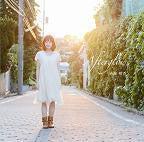 $寺崎裕香オフィシャルブログ Afterglow