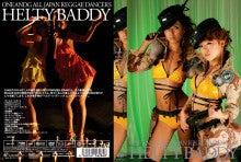 $Helty Baddy Girls