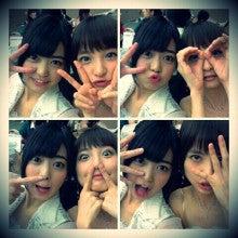 前田亜美オフィシャルブログ「Maeda Ami Official Blog」Powered by Ameba-1356087722737_Sophia-1.jpg