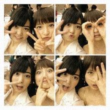 前田亜美オフィシャルブログ「Maeda Ami Official Blog」Powered by Ameba-1356087722737_Harry-1.jpg