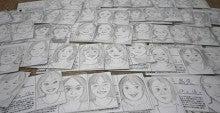 カケラバンクオフィシャルブログ「先の見えないこの時代で」Powered by Ameba-20121222a