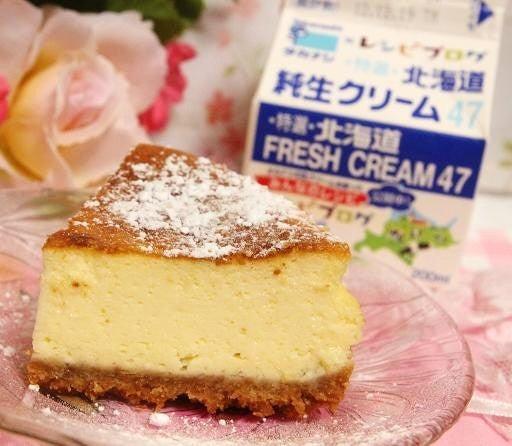 栗原 はるみ チーズ ケーキ レシピ