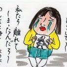 嵐 ポップコーン in東京ドーム(1)の記事より