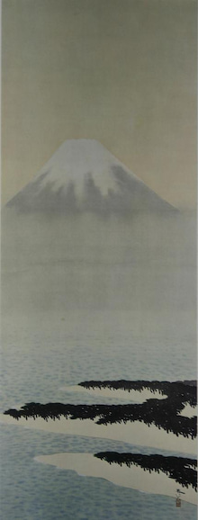 絵師 高橋天山ブログ