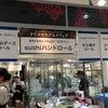sushi ハンドロール、期間限定販売!の画像