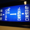 震災ボランティアin山元町前編の画像
