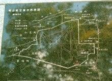 愛知県安城市東端町 明治航空基地跡をたずねて その1 | nico nicoのブログ