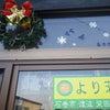 震災ボランティアin山元町後編の画像