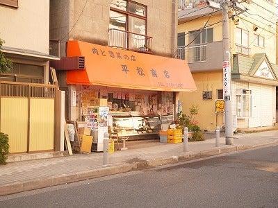 江東区大島、亀戸にある個人エステサロン☆エステルームうるる日記☆