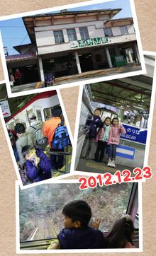 ★育児Diary★-Collage 2012-12-25 02_08_31.pngCollage 2012-12-25 02_08_31.pngCo