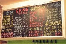中国大連生活・観光旅行ニュース**-大連 Cafe Niche