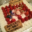 2012/12/25 クリスマスのおくりものの記事より