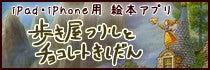 早乙女マイラの『マイBox☆』-aniworks