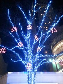 $松尾祐孝の音楽塾&作曲塾~音楽家・作曲家を夢見る貴方へ~-暮れの街はイルミネーション